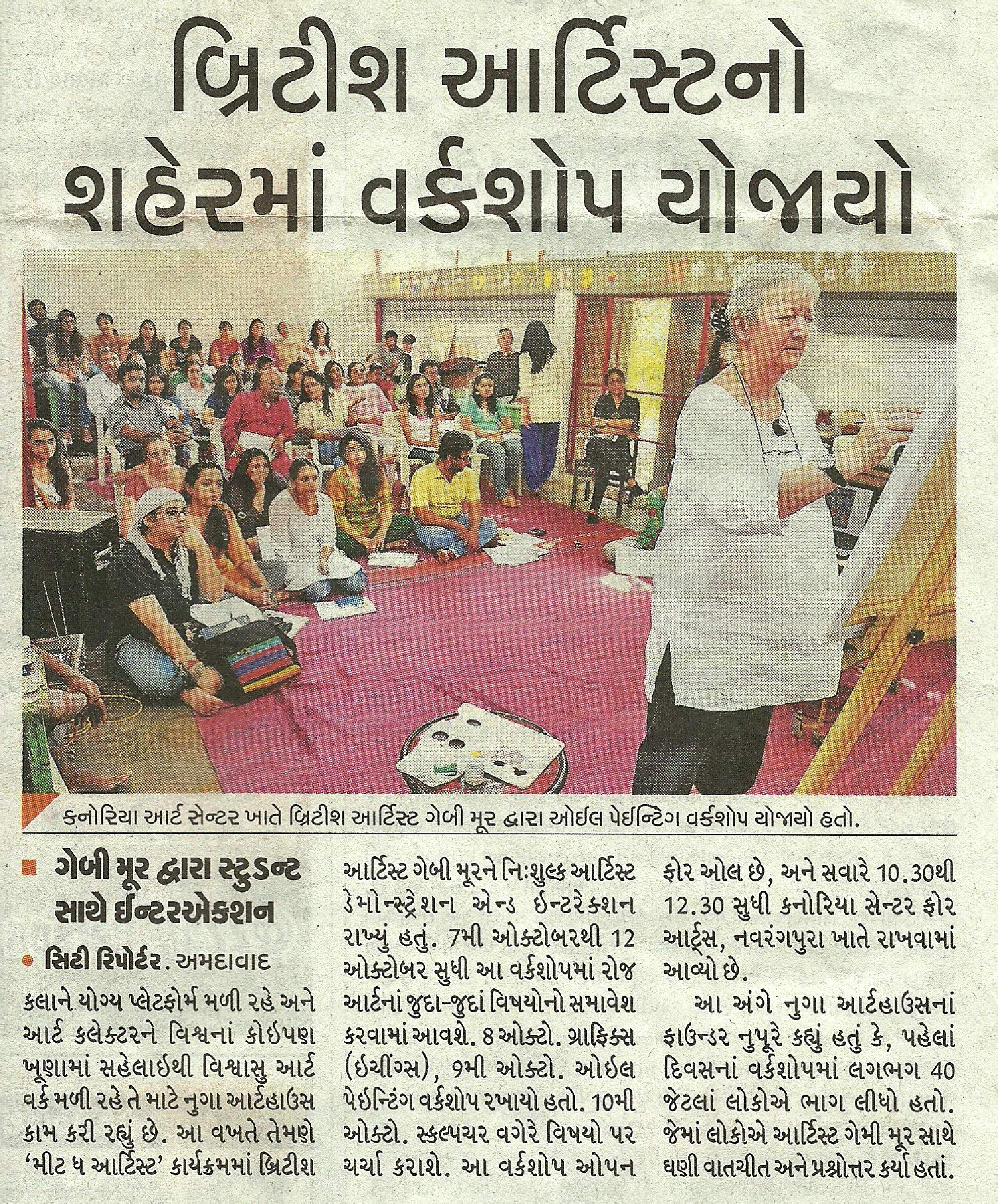 Divya bhaskar news paper in gujarati today banaskantha